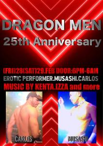 DRAGON MEN 25th Anniversary.  - DRAGON MEN - 842x1191 175.3kb