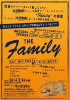THE FAMILY GAY MIX PARTY IN SHIBUYA  - HOME - 595x842 490.8kb