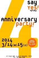Say Yes! Anniversary Party  - sayyes - 612x895 94.9kb