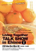 Living Together TALK SHOW in Ehime Vol.1  - FLOCK CAFE - 643x909 197.9kb