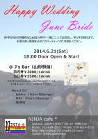 6/21Happy wedding june bride  - NINJA cafe* - 744x1052 225kb
