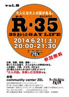 R-35 35歳からのGAY LIFE  - community center ZEL - 400x566 172.9kb