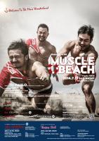 "Shangri-La 44 ""MUSCLE BEACH""  - メンズパンツ倶楽部 - 1785x2526 1427.5kb"