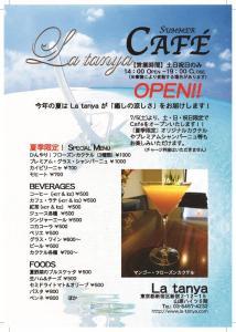 La tanya Summer Cafe  - La tanya - 730x1024 139.8kb