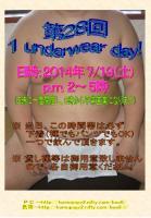 第28回 1 underwear day  - Boo8 - 384x551 101.4kb