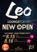 Leo LOUNGE TOKYO GRAND OPENING PARTY  - Leo LOUNGE TOKYO - 595x842 145kb