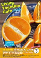 Living Together Cafe in Ehime vol.9  - FLOCK CAFE - 650x919 205.3kb
