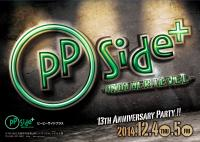 【広島】12/4.5→pPside+13周年パーティー!  - pPside+-another level- - 873x620 285.8kb