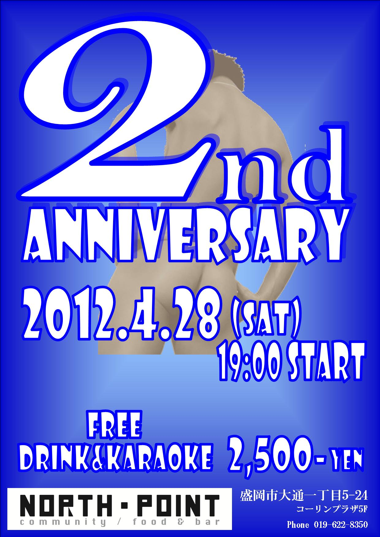 2nd Anniversary Party 1240x1754 247.9kb