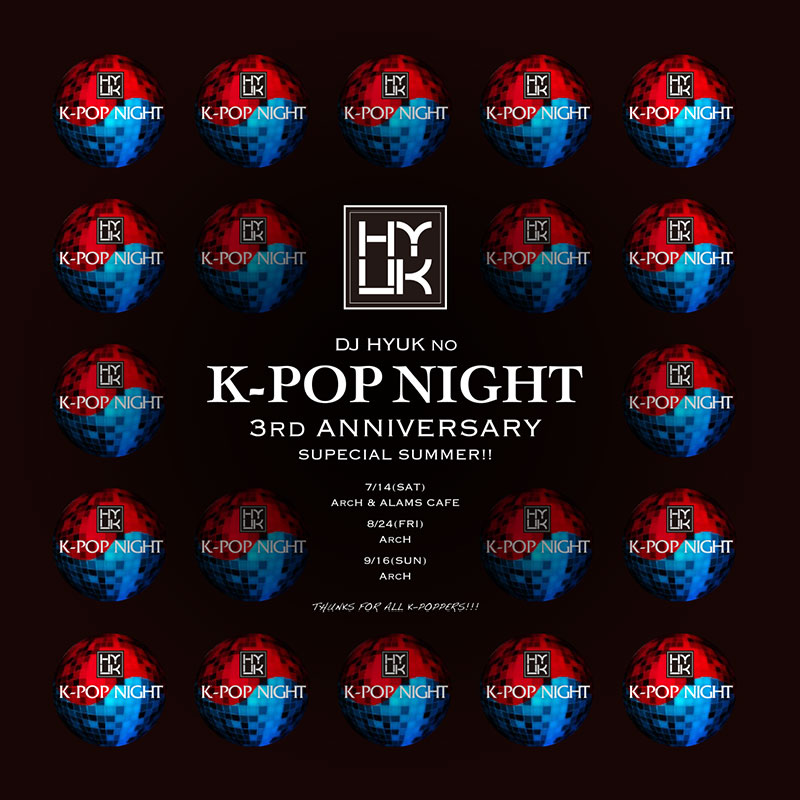 DJ HYUKのK-POP NIGHT vol.18  - 800x800 129.6kb