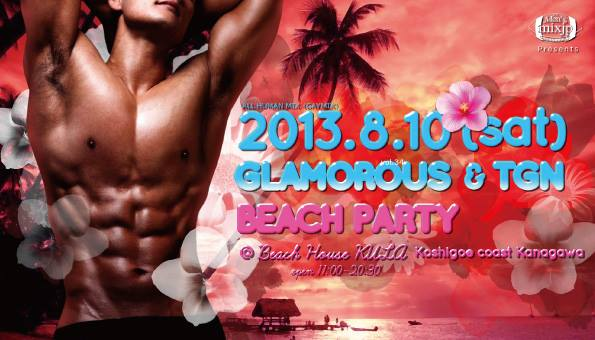 GLAMOROUS&TGN BEACH PARTY SPECIAL GUEST 鈴木亜美他  - 595x340 38kb
