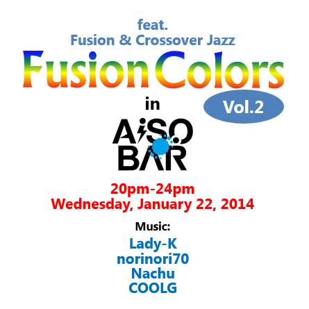 Fusion Colors vol.2  - 445x445 29.2kb