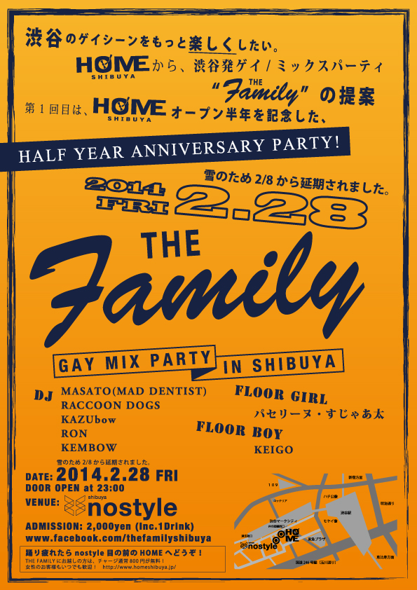 THE FAMILY GAY MIX PARTY IN SHIBUYA  - 595x842 490.8kb