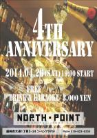 4th Anniversary 1240x1754 242.8kb