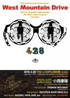 4/28(THU・祝前) 21:00~ West Mountain Drive -6th Anniversary Special- <MIX>  - 713x1000 94.1kb