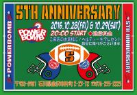 POWERBOMB 5th Anniversary!  - 840x590 209.9kb