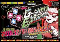12/9(FRI) 21:00~5:00 G-amu EXTREME MUSIC SIMULATION GAME SOUND ONLY EVENT <MIX>  - 1000x705 279.9kb