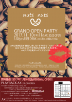 nuts nuts GRAND OPEN PARTY  - 595x842 422.2kb
