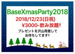 BaseXmasParty 1080x784 79.4kb