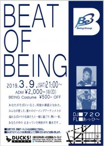BEAT OF BEING -ビーイングナイト-  - 750x1054 477.3kb