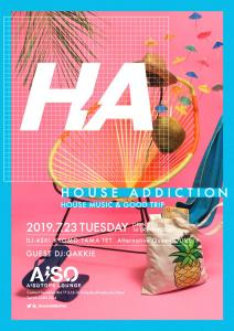 House Addiction 848x1200 192.5kb