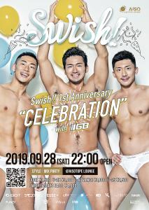 "Swish!!  1st Anniversary""CELEBRATION""with GameBoy 1759x2480 1014.1kb"