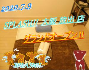 splash 大阪 ゲイ
