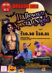 Halloween Special Night!!! 1240x1753 340.8kb