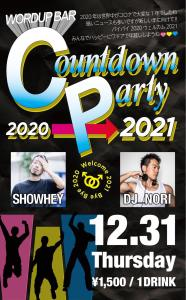 CountDown Party 2020 → 2021  - 1008x1624 346.5kb