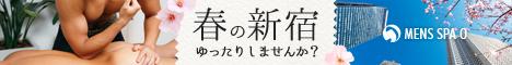 繧イ繧、繝槭ャ繧オ繝シ繧ク