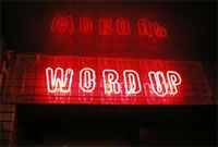 WORDUP BAR - 東京都 新宿2丁目 ゲイバー  - ワードアップバー